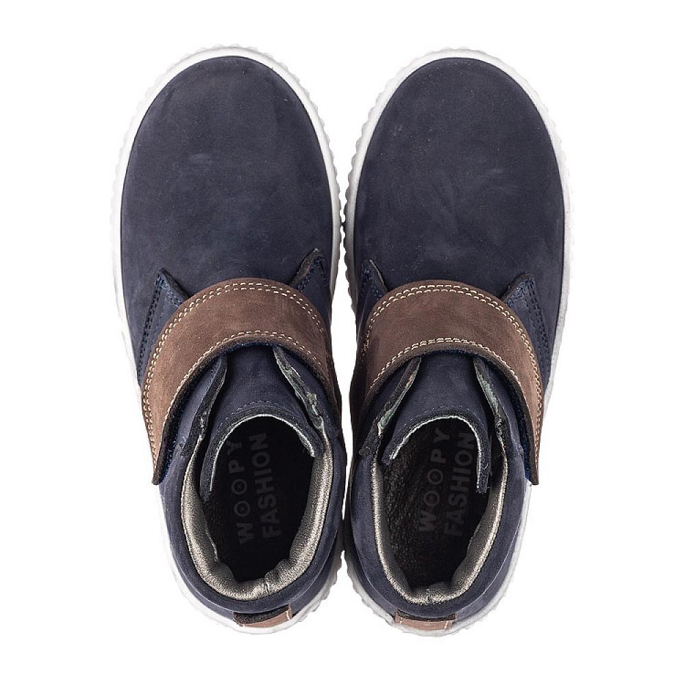 Детские демисезонные ботинки Woopy Fashion темно-синие для мальчиков натуральный нубук размер 23-33 (4419) Фото 5