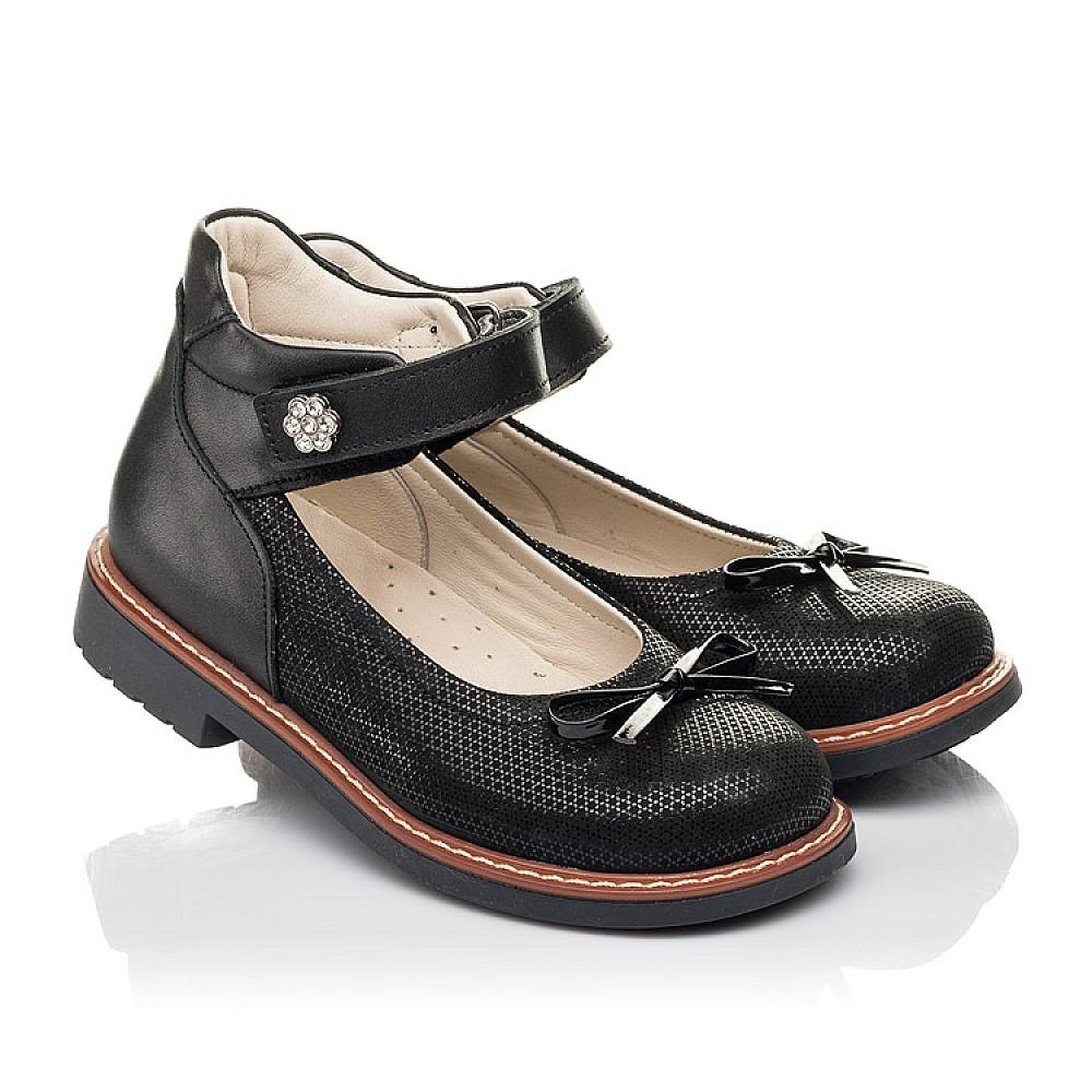 Детские туфли Woopy Orthopedic черные для девочек натуральная кожа и нубук размер 30-35 (4420) Фото 1