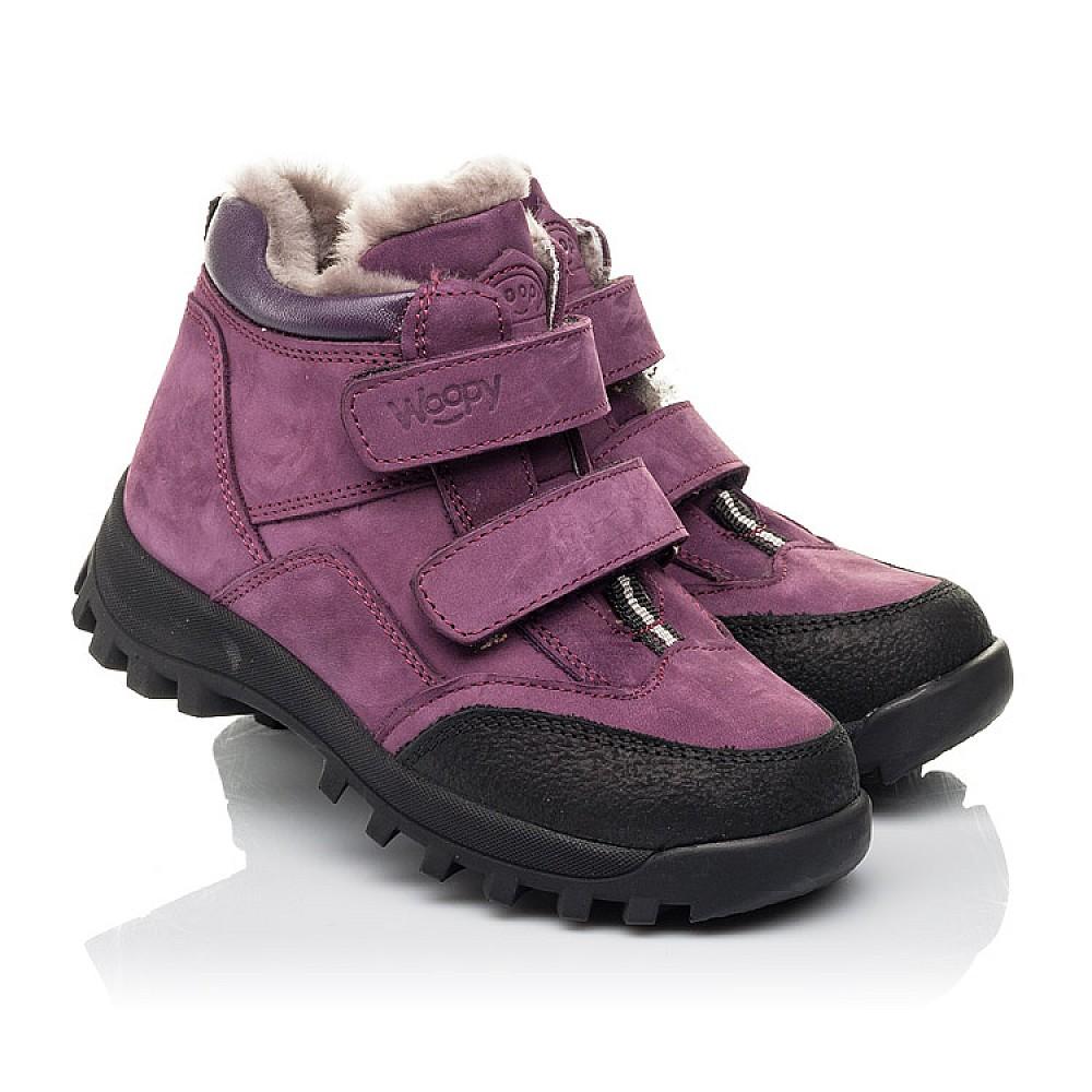 Детские зимние ботинки на меху Woopy Fashion фиолетовые для девочек натуральный нубук размер 24-36 (4421) Фото 1