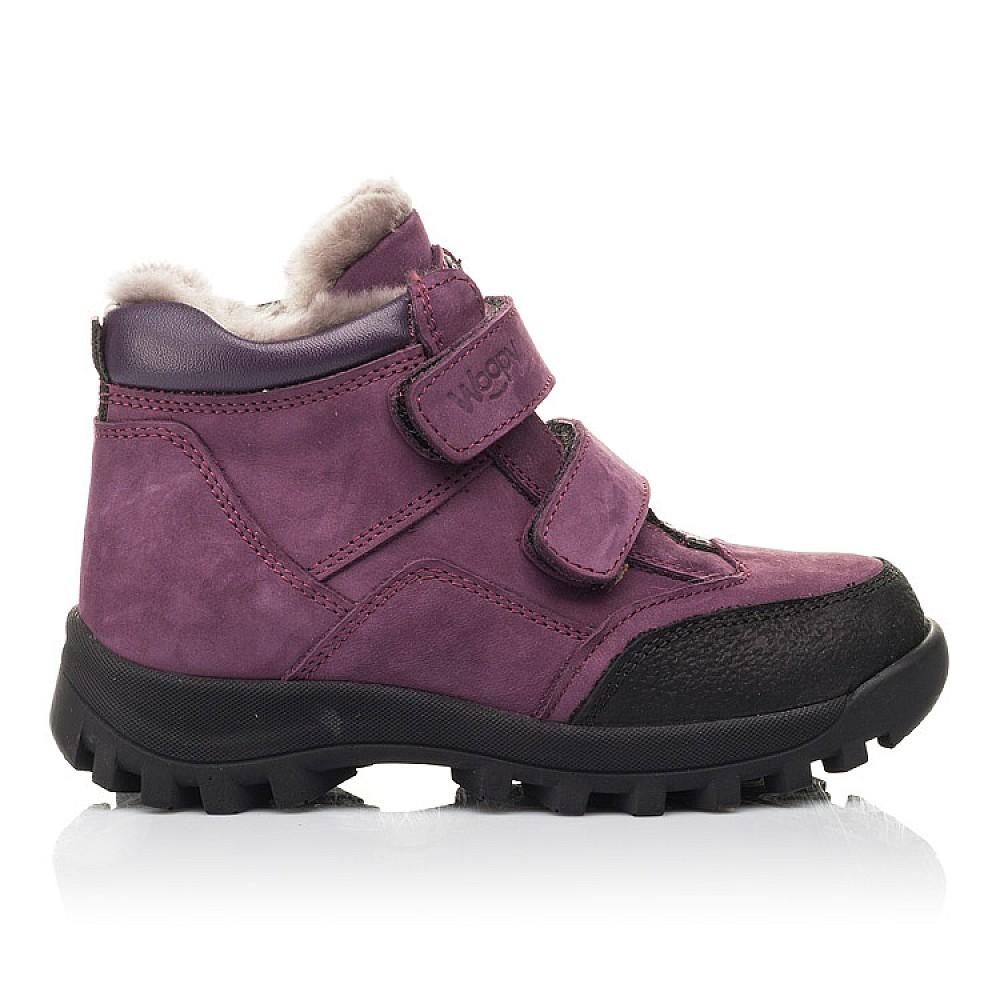 Детские зимние ботинки на меху Woopy Fashion фиолетовые для девочек натуральный нубук размер 24-36 (4421) Фото 4