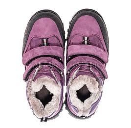 Детские зимние ботинки на меху Woopy Fashion фиолетовые для девочек натуральный нубук размер 26-31 (4421) Фото 5