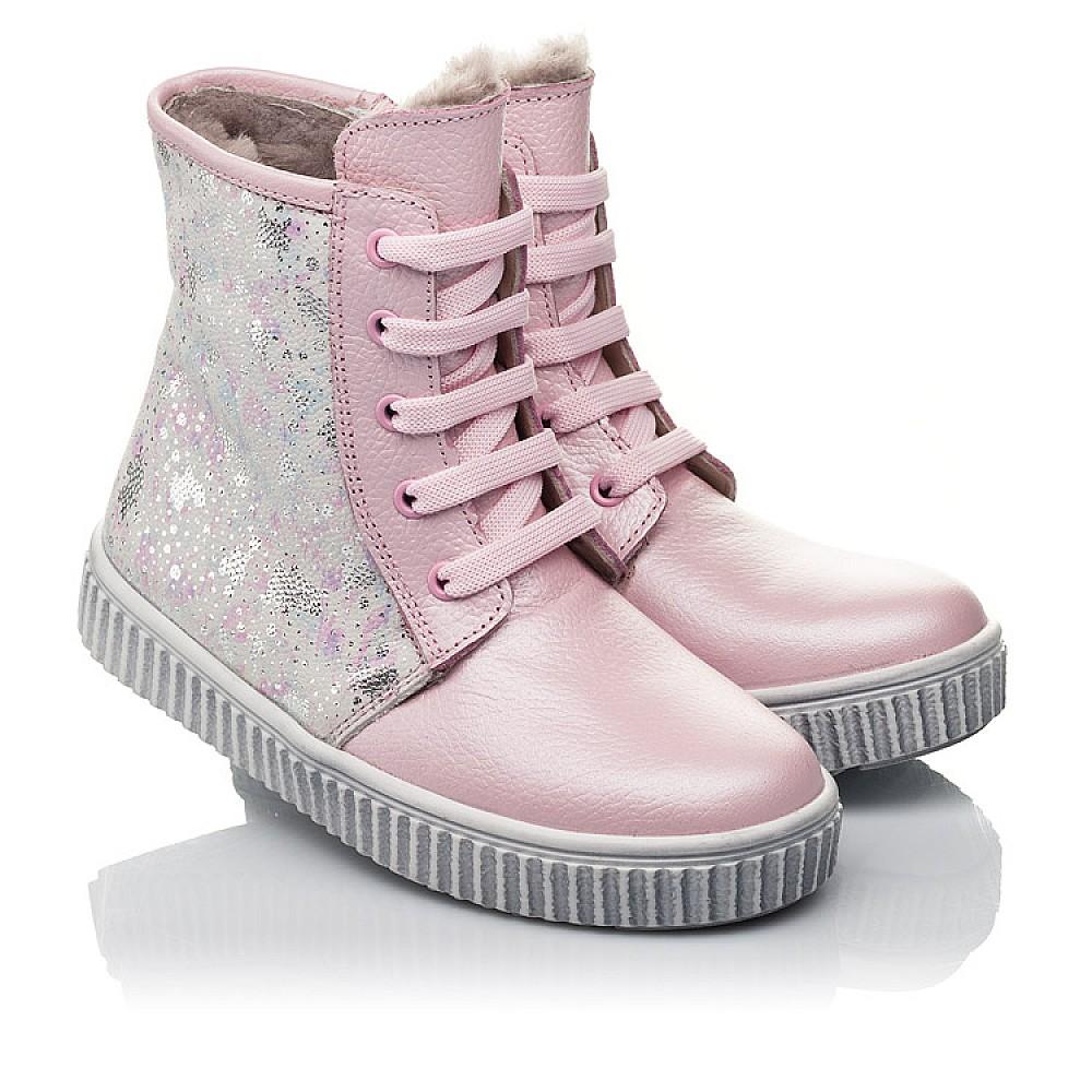 Детские зимние ботинки на меху Woopy Fashion розовые для девочек натуральная кожа размер 20-33 (4422) Фото 1