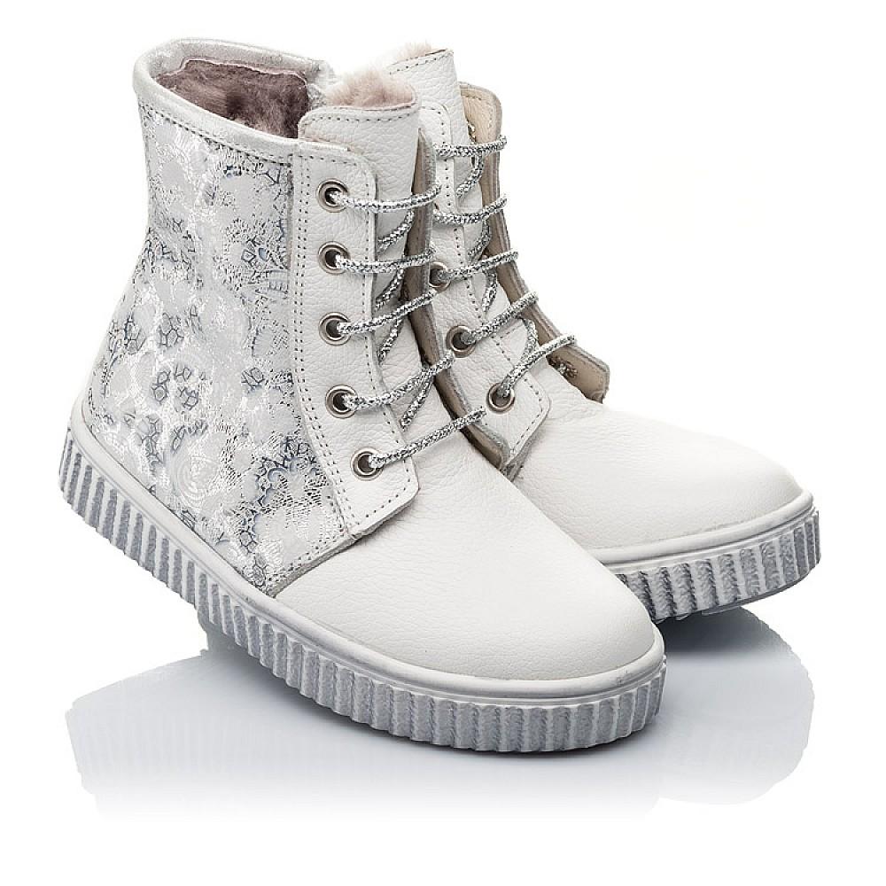 Детские зимние ботинки на меху Woopy Fashion белые для девочек натуральная кожа размер 20-33 (4424) Фото 1