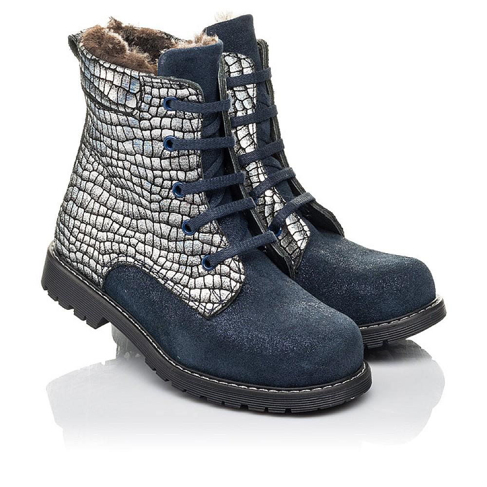 Детские зимние ботинки на меху Woopy Fashion синие для девочек натуральный нубук размер 20-38 (4427) Фото 1