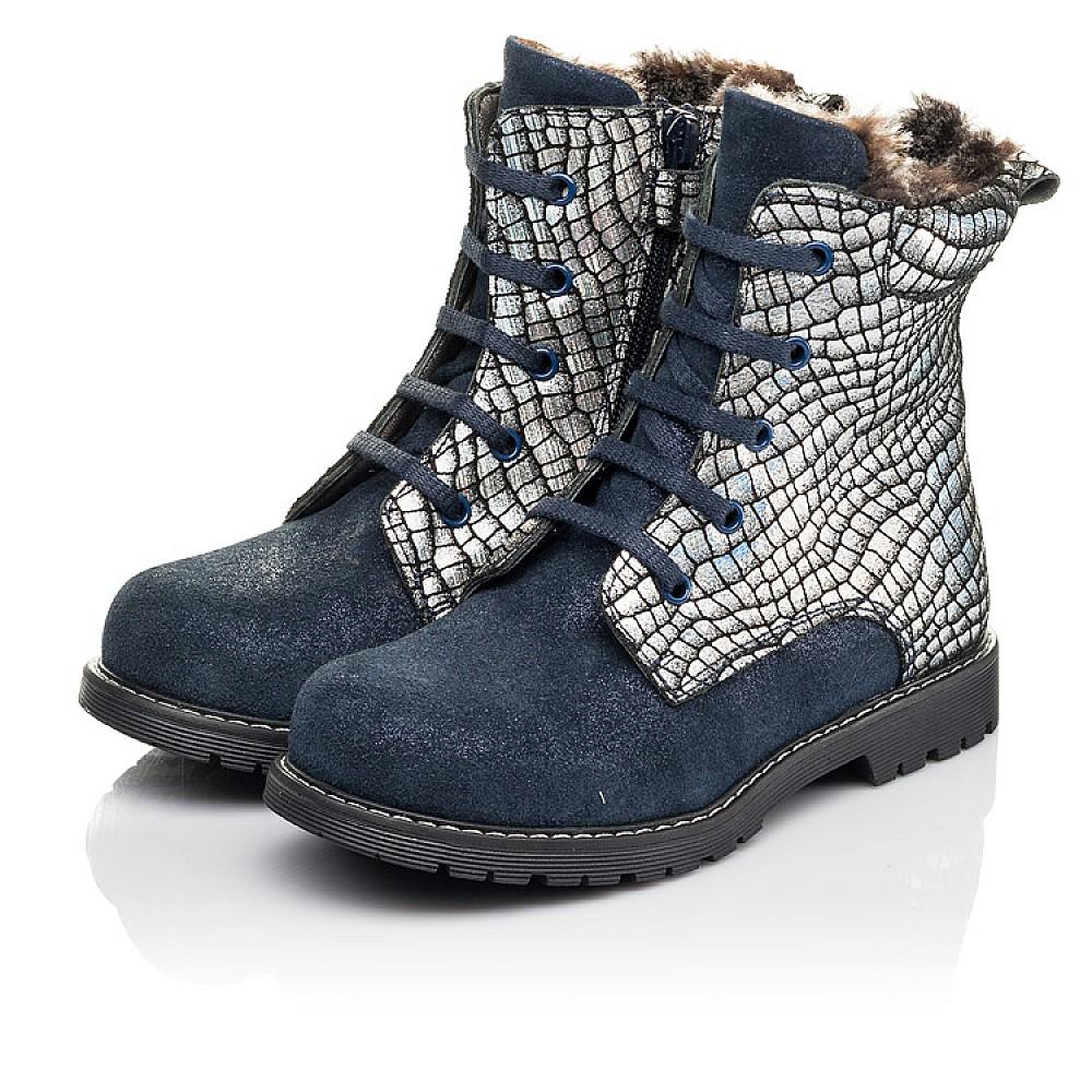 Детские зимние ботинки на меху Woopy Fashion синие для девочек натуральный нубук размер 20-38 (4427) Фото 3