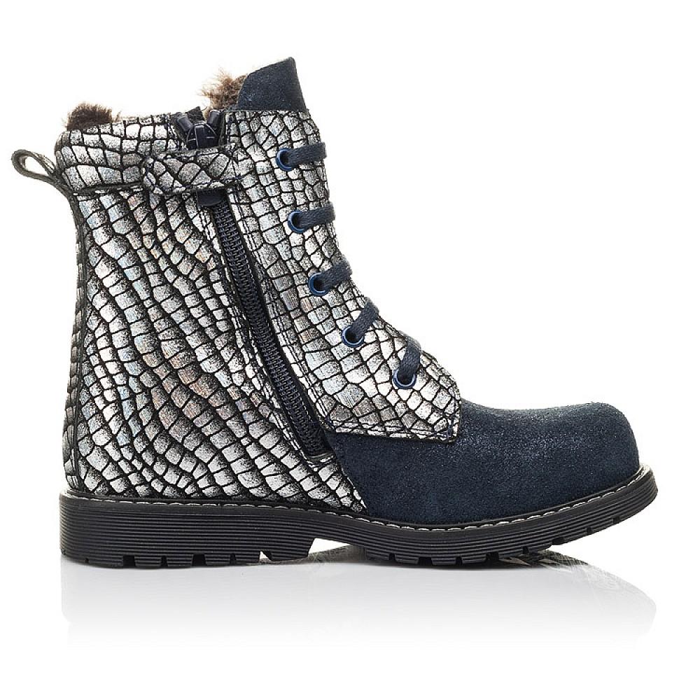 Детские зимние ботинки на меху Woopy Fashion синие для девочек натуральный нубук размер 20-38 (4427) Фото 5