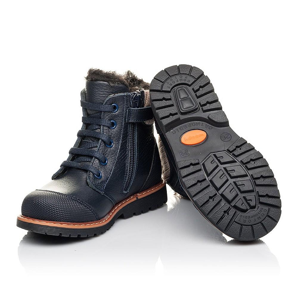 Детские зимние ботинки на меху Woopy Fashion синие для мальчиков натуральная кожа размер 21-36 (4430) Фото 2