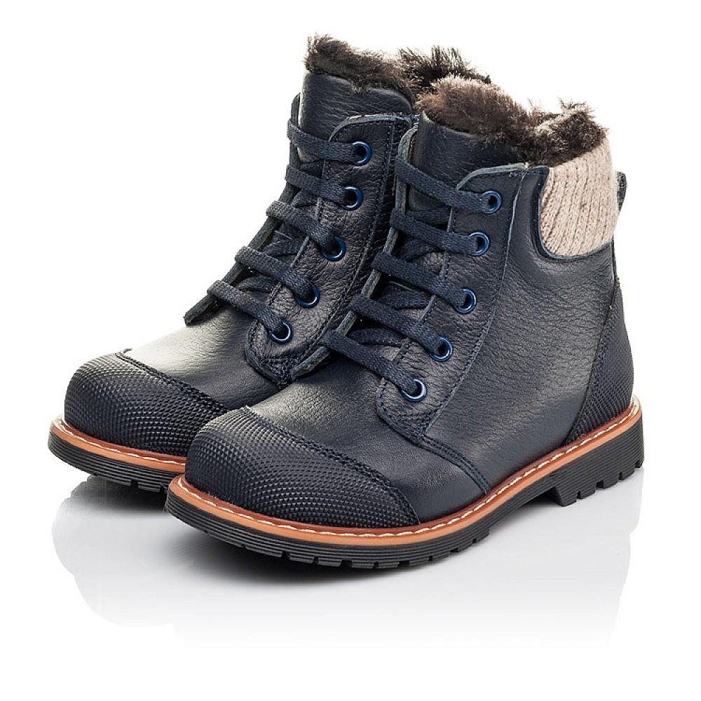 Детские зимние ботинки на меху Woopy Fashion синие для мальчиков натуральная кожа размер 21-36 (4430) Фото 3