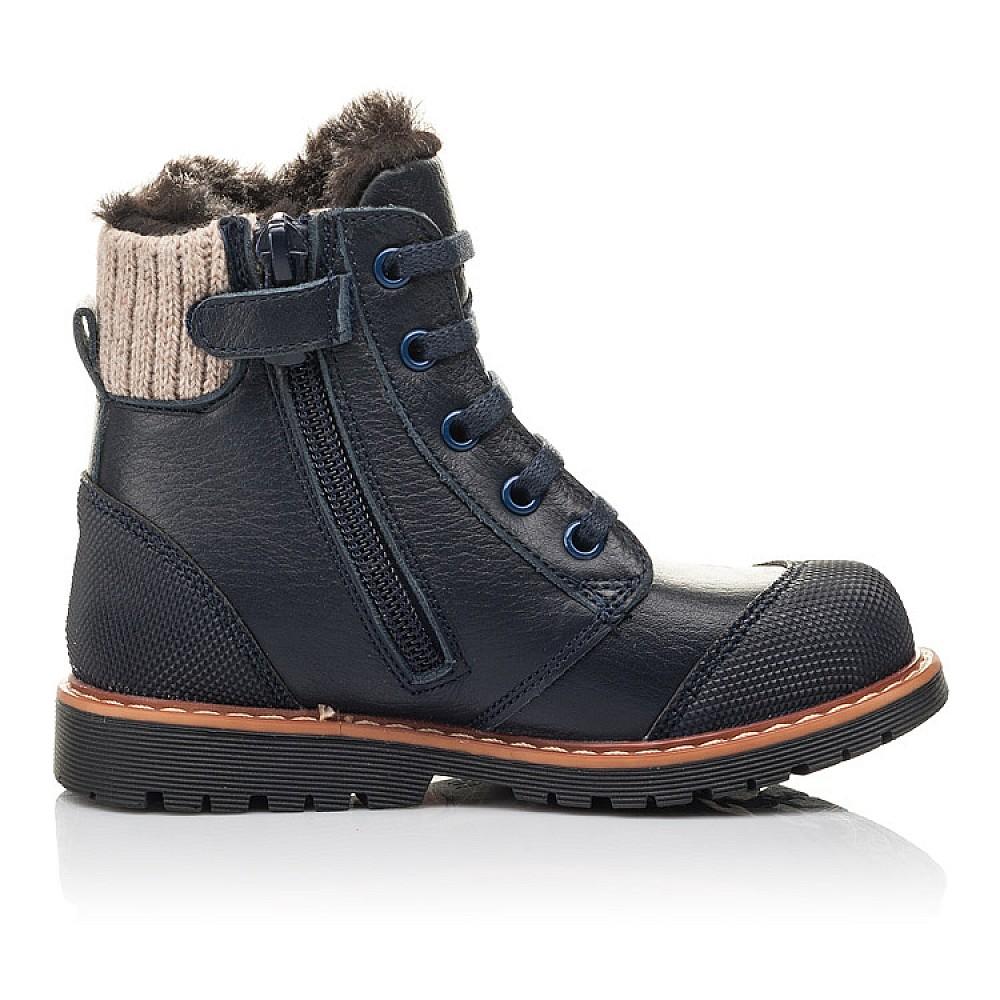 Детские зимние ботинки на меху Woopy Fashion синие для мальчиков натуральная кожа размер 21-36 (4430) Фото 5
