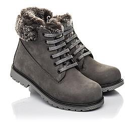 Детские зимние ботинки на меху Woopy Fashion серые для мальчиков натуральный нубук размер 30-37 (4433) Фото 1