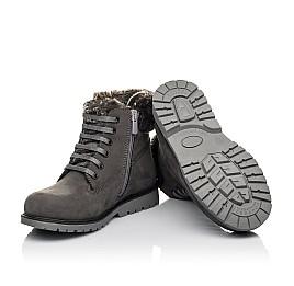 Детские зимние ботинки на меху Woopy Fashion серые для мальчиков натуральный нубук размер 30-32 (4433) Фото 2