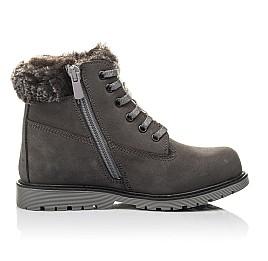Детские зимние ботинки на меху Woopy Fashion серые для мальчиков натуральный нубук размер 30-32 (4433) Фото 5