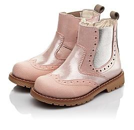 Детские демісезонні черевики Woopy Fashion пудровые для девочек натуральный нубук размер 24-36 (4434) Фото 3
