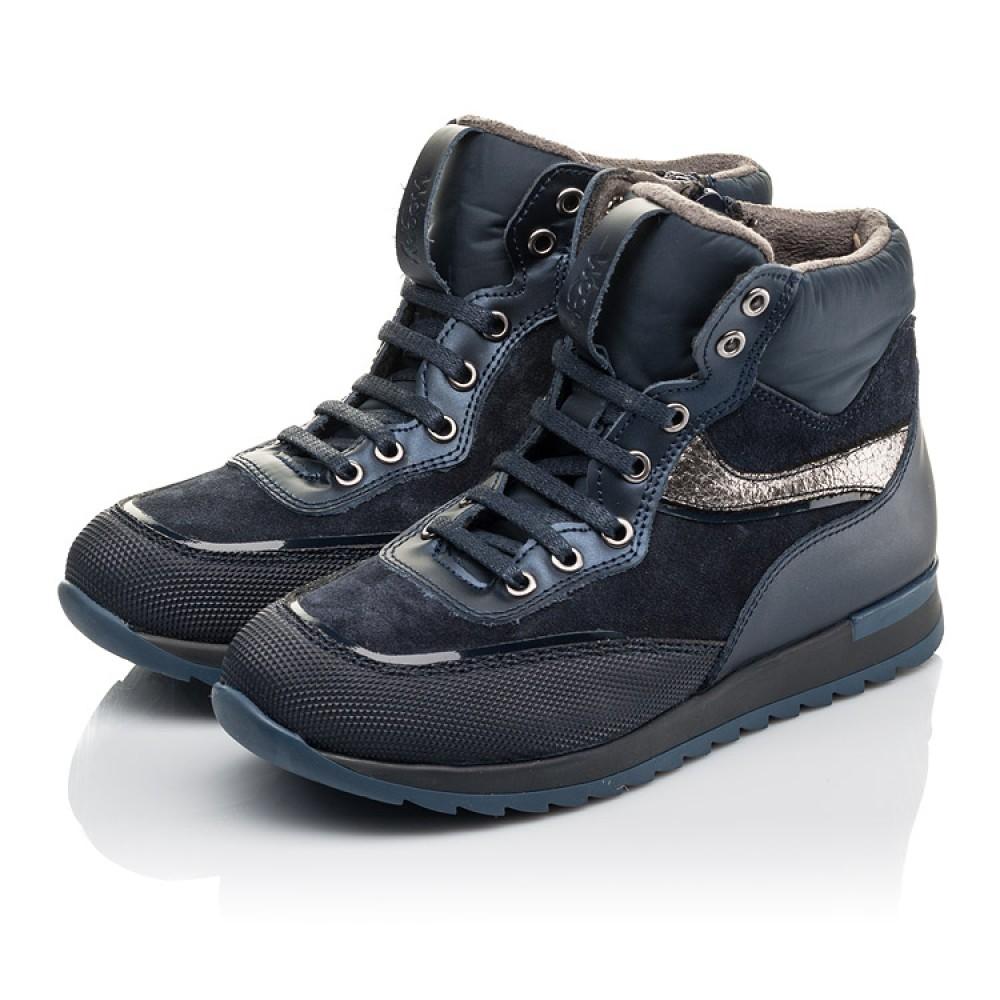 Детские демисезонные ботинки Woopy Fashion синие для мальчиков натуральная кожа и нубук размер 30-38 (4435) Фото 3