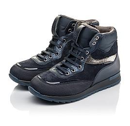 Детские демисезонные ботинки Woopy Fashion синие для мальчиков натуральная кожа и нубук размер 30-31 (4435) Фото 3