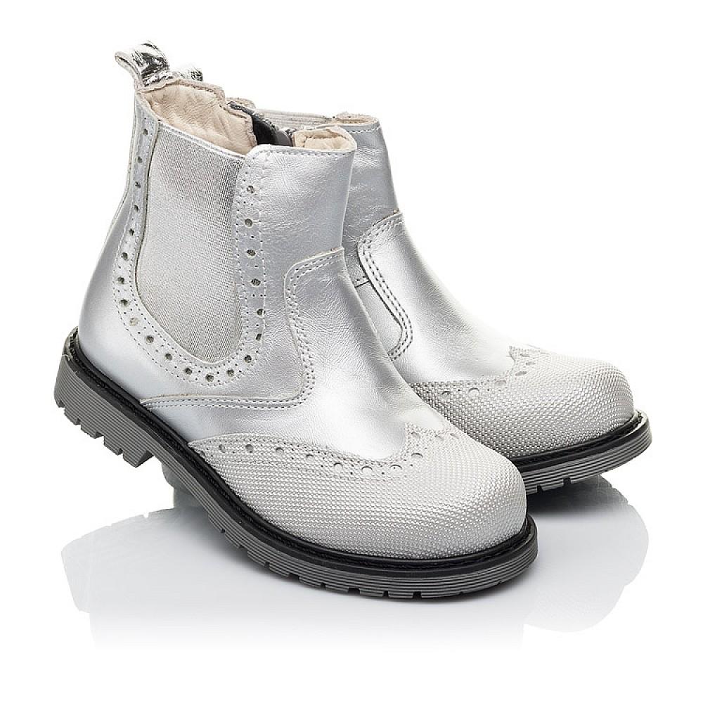 Детские демисезонные ботинки Woopy Fashion серебряные для девочек натуральная кожа размер 24-36 (4436) Фото 1
