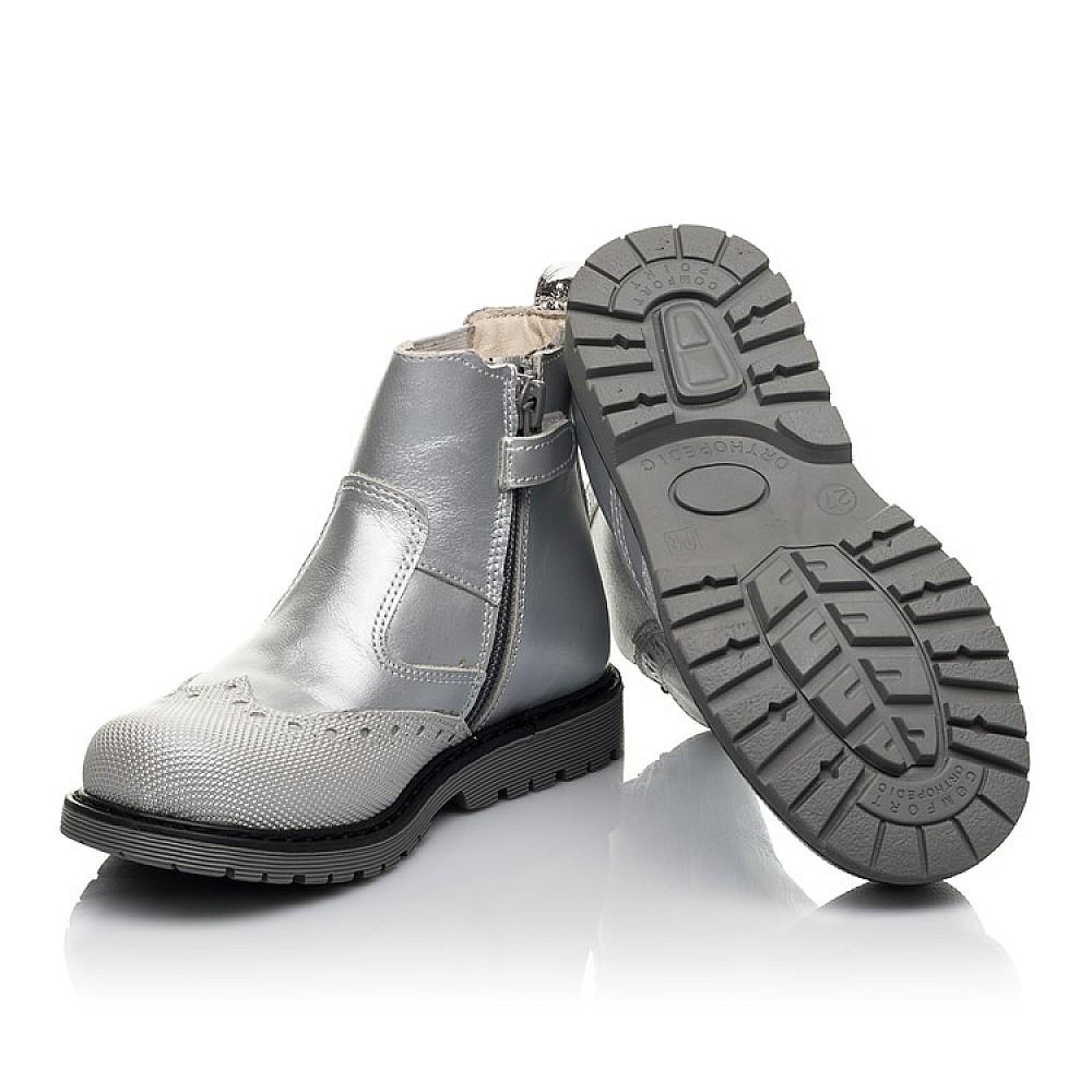 Детские демисезонные ботинки Woopy Fashion серебряные для девочек натуральная кожа размер 24-36 (4436) Фото 2