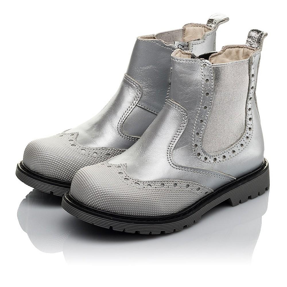 Детские демисезонные ботинки Woopy Fashion серебряные для девочек натуральная кожа размер 24-36 (4436) Фото 3