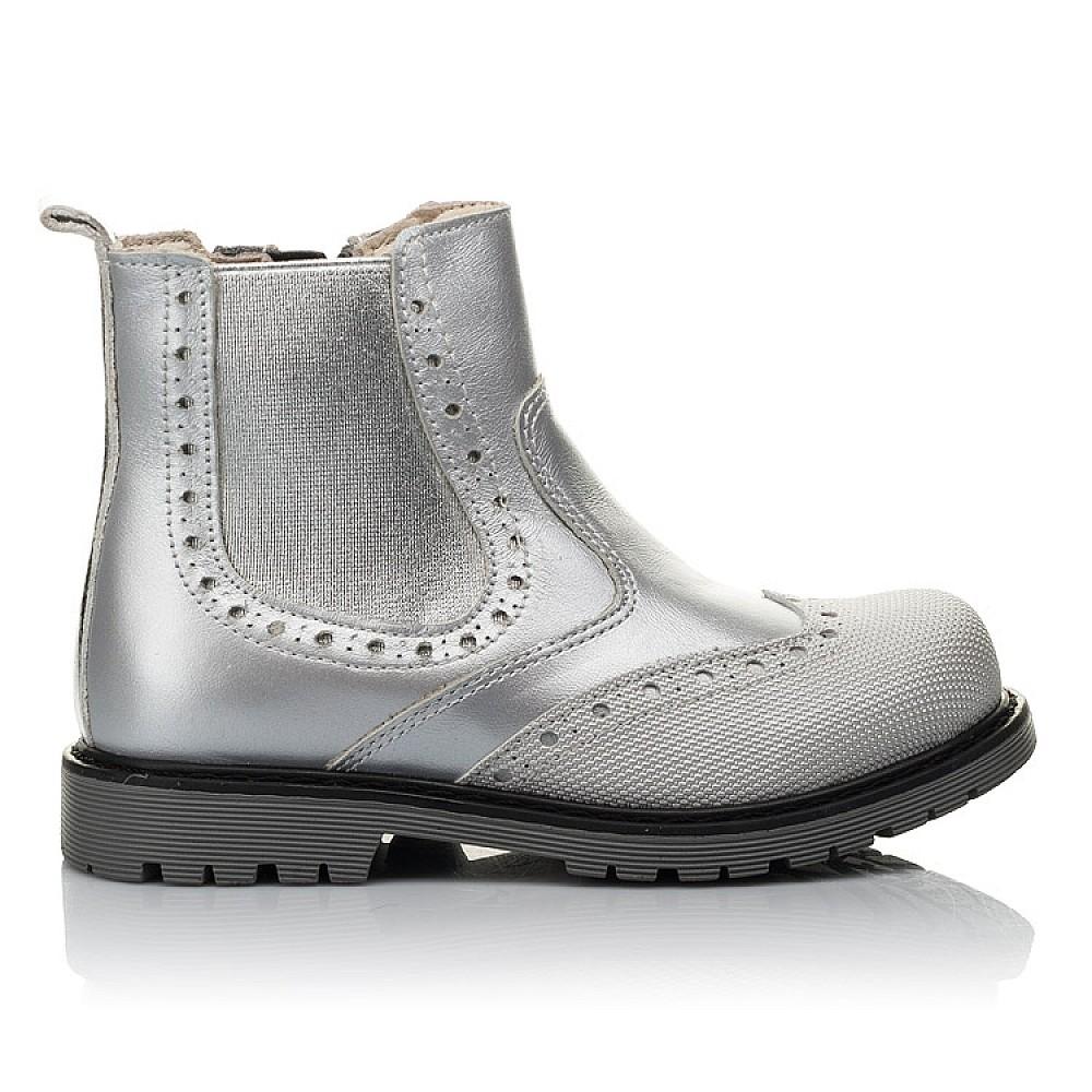 Детские демисезонные ботинки Woopy Fashion серебряные для девочек натуральная кожа размер 24-36 (4436) Фото 4