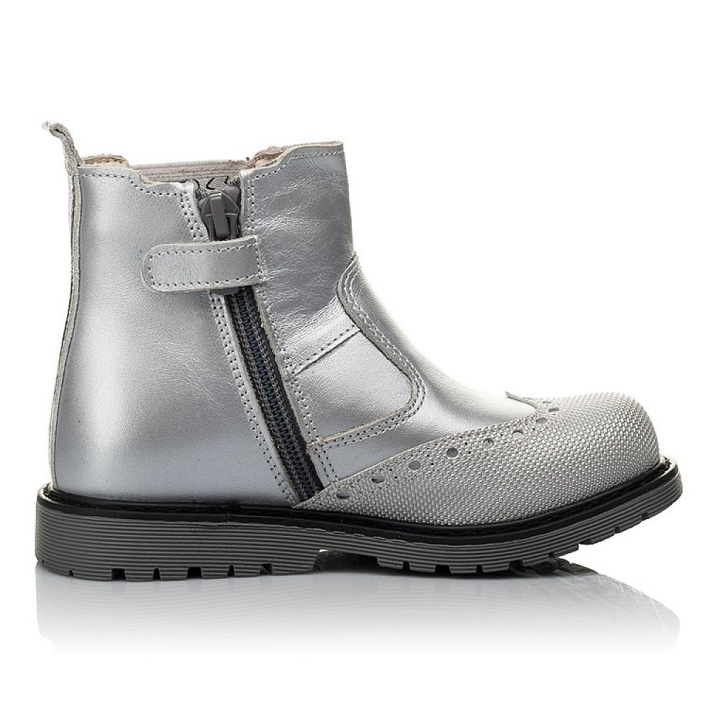 Детские демисезонные ботинки Woopy Fashion серебряные для девочек натуральная кожа размер 24-36 (4436) Фото 5