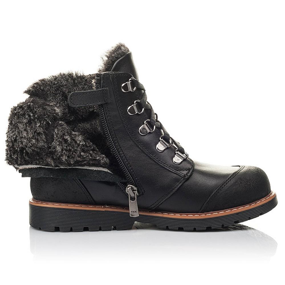Детские зимние ботинки Woopy Orthopedic черные для мальчиков натуральная кожа размер 33-40 (4437) Фото 5