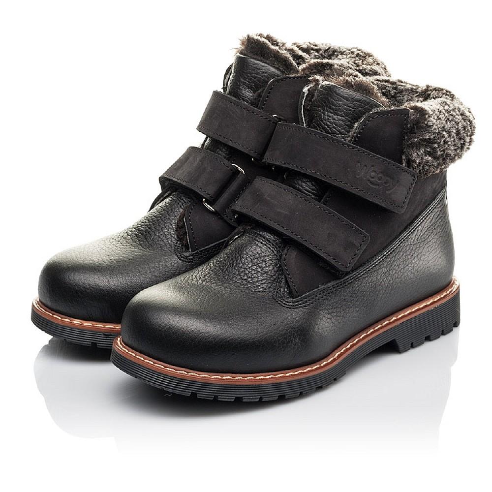 Детские зимние ботинки Woopy Fashion черные для мальчиков натуральная кожа размер 27-40 (4438) Фото 3