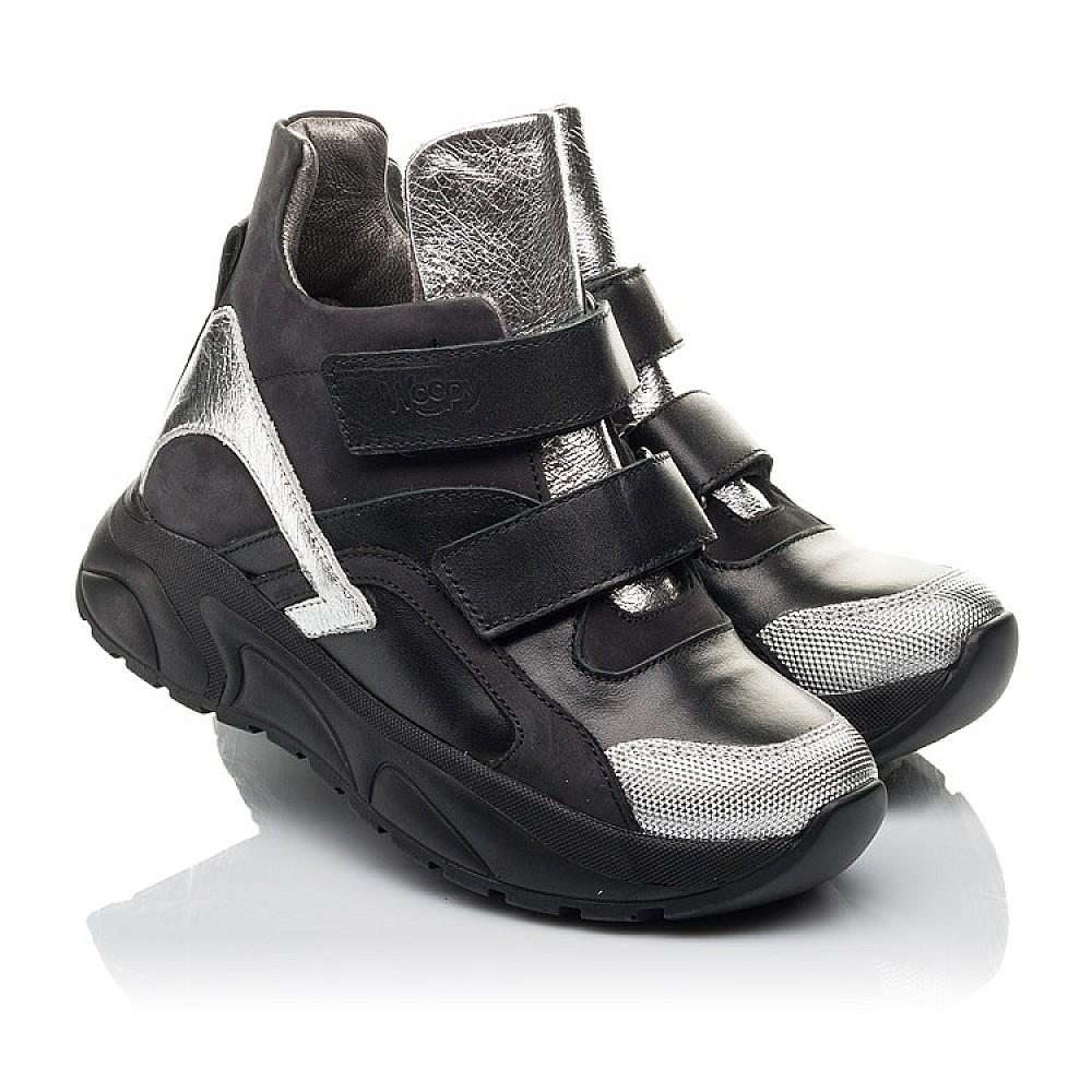 Детские демисезонные ботинки Woopy Orthopedic черные для девочек натуральный нубук размер 28-37 (4440) Фото 1