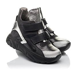 Детские демісезонні черевики Woopy Orthopedic черные для девочек натуральный нубук размер 28-28 (4440) Фото 1