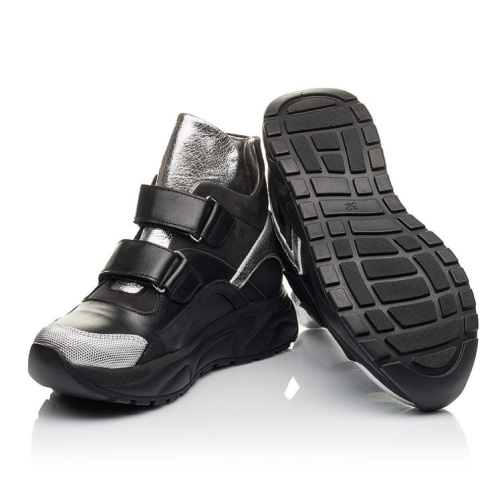 Детские демисезонные ботинки Woopy Orthopedic черные для девочек натуральный нубук размер 28-37 (4440) Фото 2