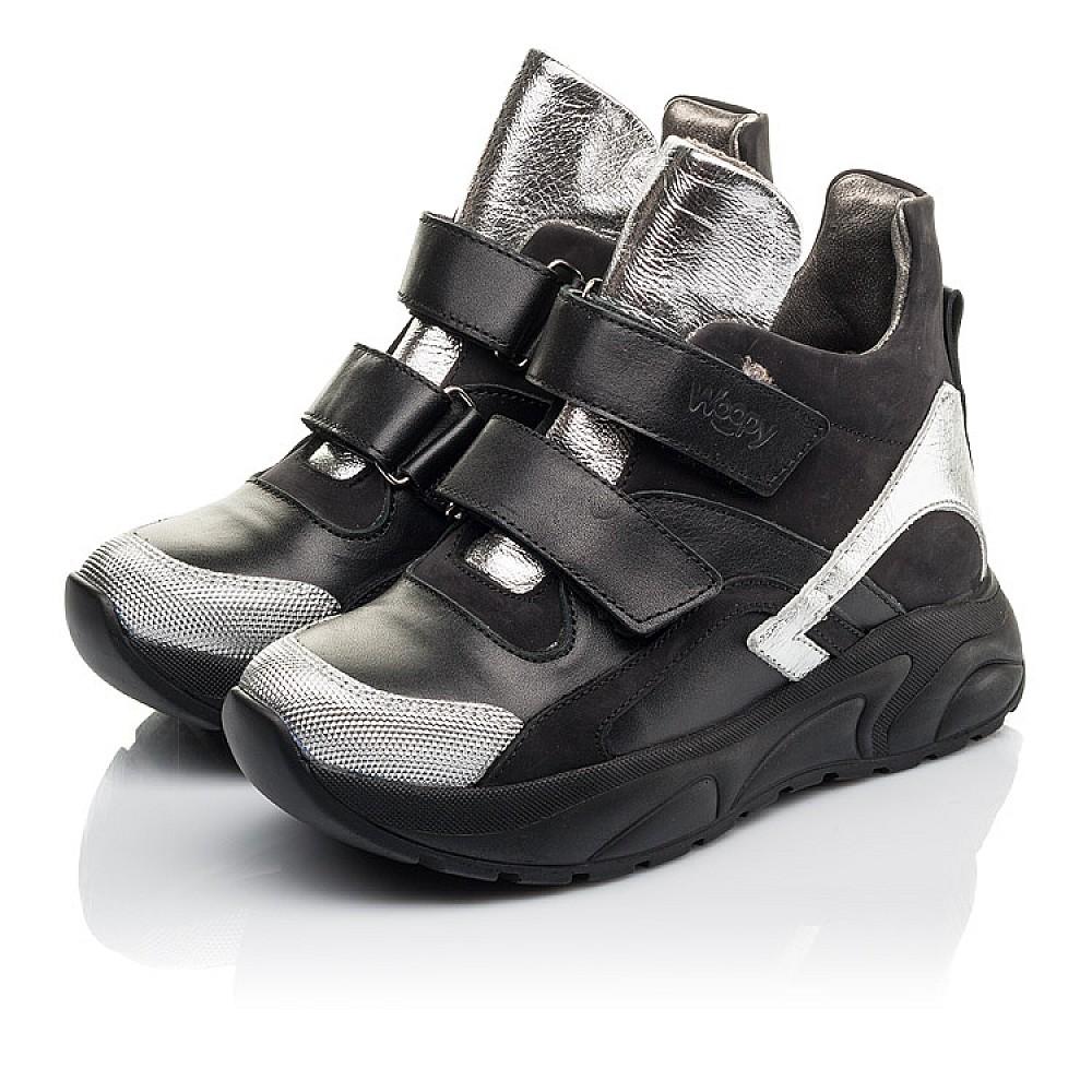 Детские демисезонные ботинки Woopy Orthopedic черные для девочек натуральный нубук размер 28-37 (4440) Фото 3