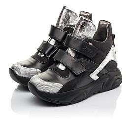 Детские демісезонні черевики Woopy Orthopedic черные для девочек натуральный нубук размер 28-28 (4440) Фото 3