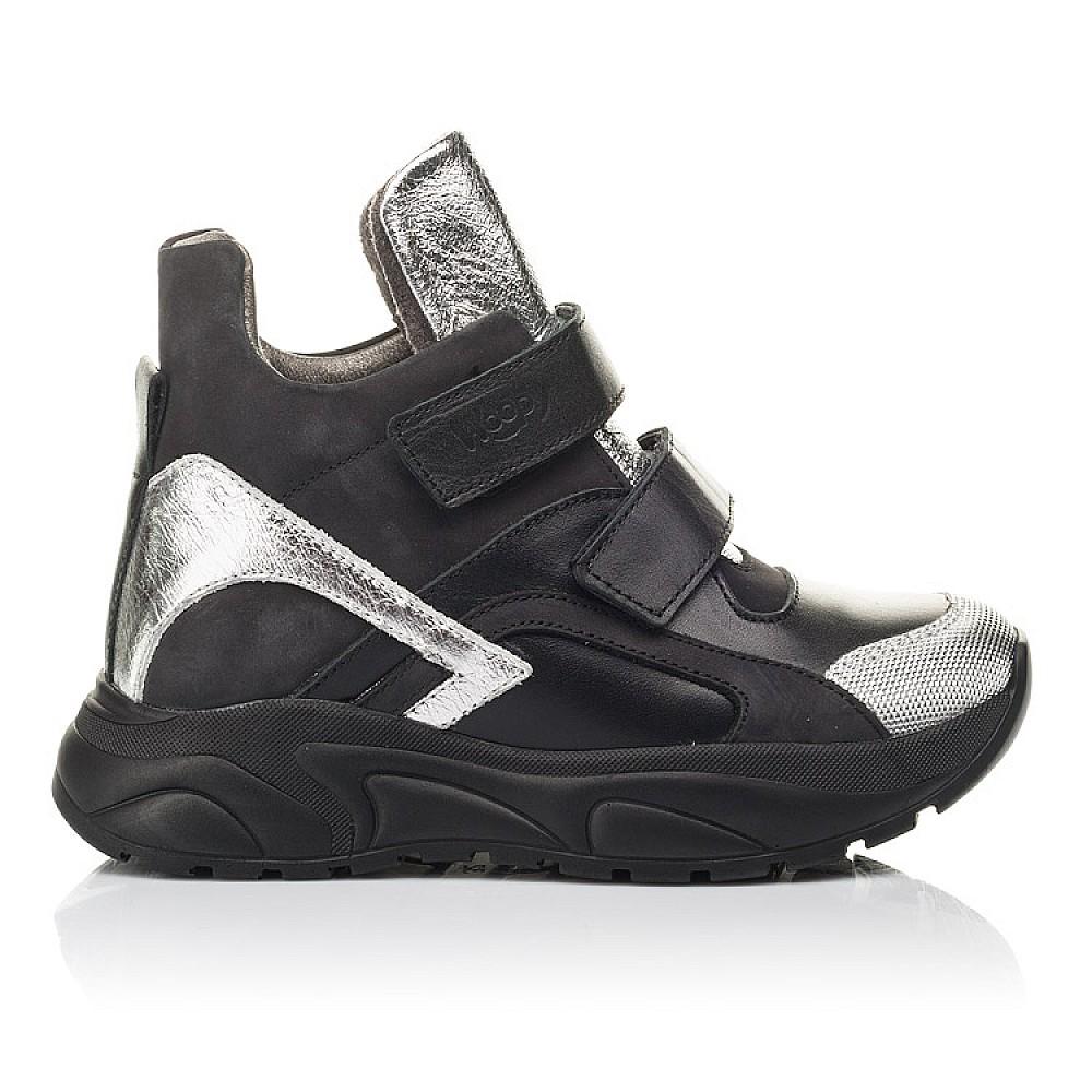 Детские демисезонные ботинки Woopy Orthopedic черные для девочек натуральный нубук размер 28-37 (4440) Фото 4