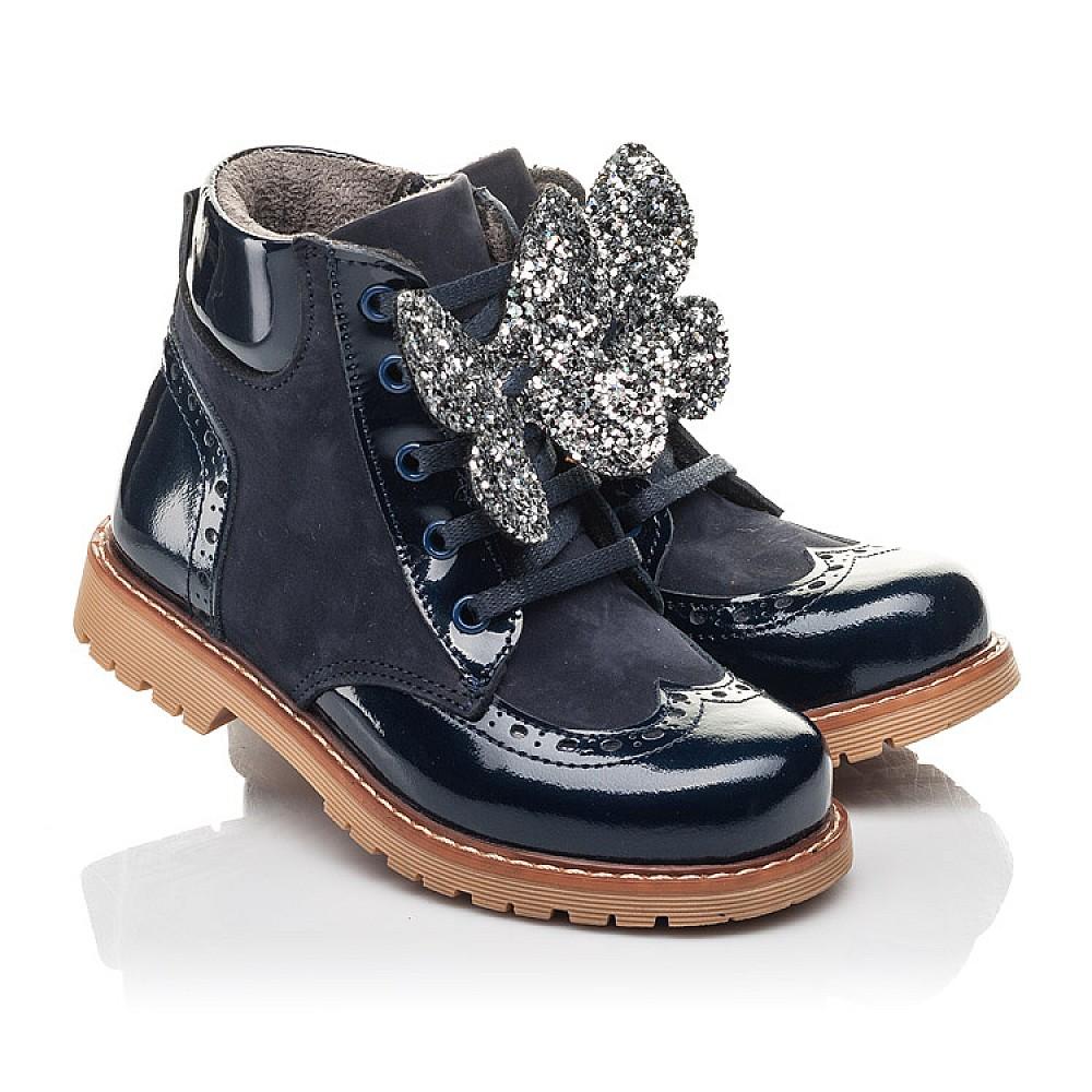 Детские демисезонные ботинки Woopy Fashion синие для девочек лаковая кожа, нубук размер 21-33 (4442) Фото 1