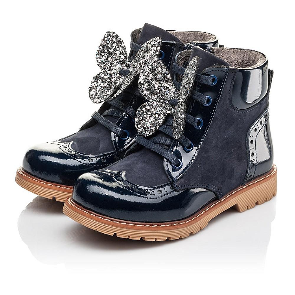 Детские демисезонные ботинки Woopy Fashion синие для девочек лаковая кожа, нубук размер 21-33 (4442) Фото 3