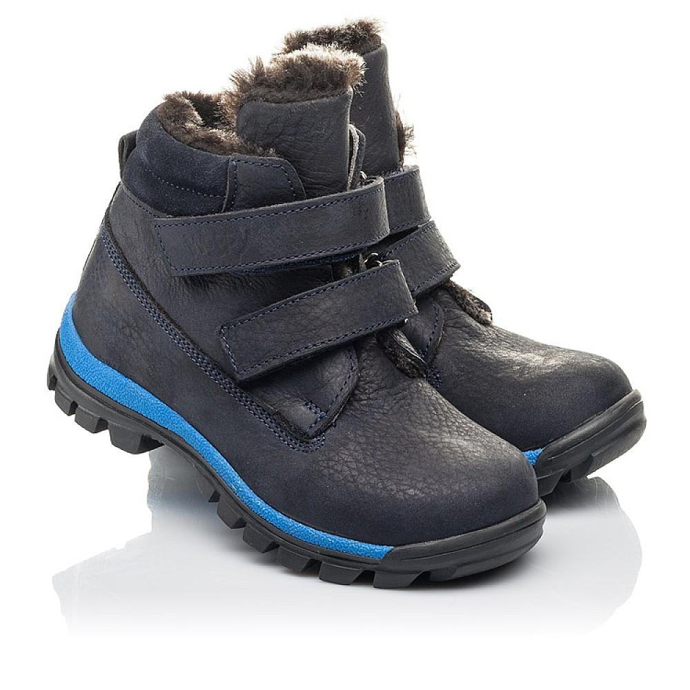 Детские зимние ботинки Woopy Fashion синие для мальчиков натуральный нубук размер 21-40 (4444) Фото 1