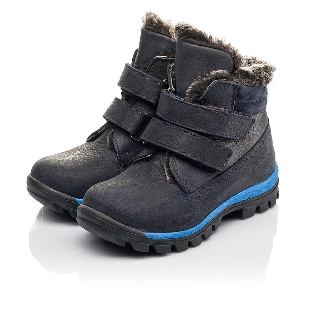 Детские зимние ботинки Woopy Fashion синие для мальчиков натуральный нубук размер 21-40 (4444) Фото 3