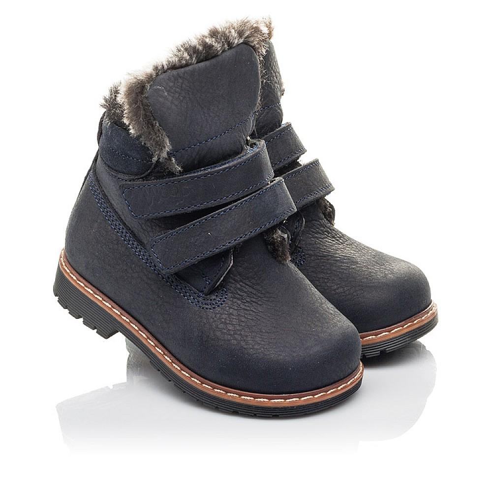 Детские зимние ботинки Woopy Fashion синие для мальчиков натуральный нубук размер 20-30 (4445) Фото 1