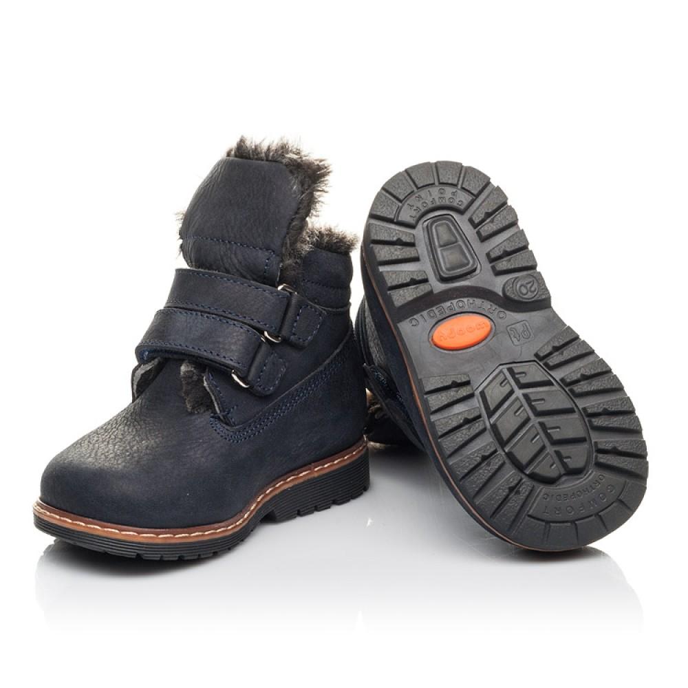 Детские зимние ботинки Woopy Fashion синие для мальчиков натуральный нубук размер 20-30 (4445) Фото 2