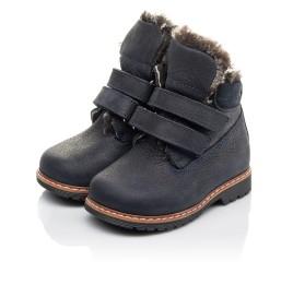 Детские зимние ботинки Woopy Fashion синие для мальчиков натуральный нубук размер 20-20 (4445) Фото 3