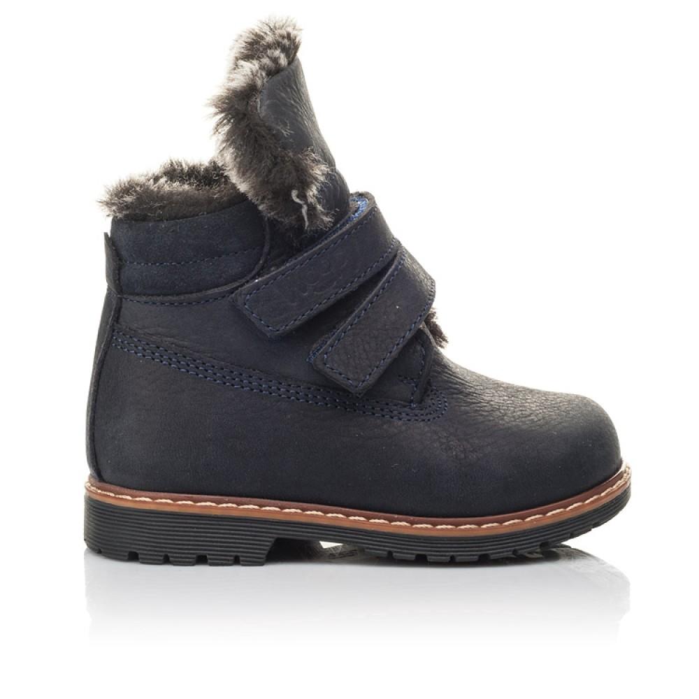Детские зимние ботинки Woopy Fashion синие для мальчиков натуральный нубук размер 20-30 (4445) Фото 4