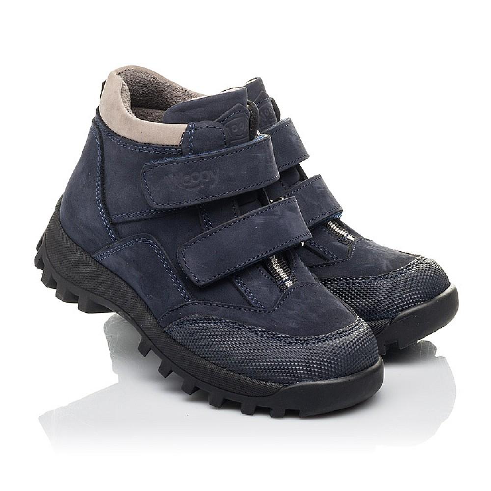 Детские демисезонные ботинки Woopy Fashion синий для мальчиков натуральная замша и искуственный материал размер 21-38 (4446) Фото 1