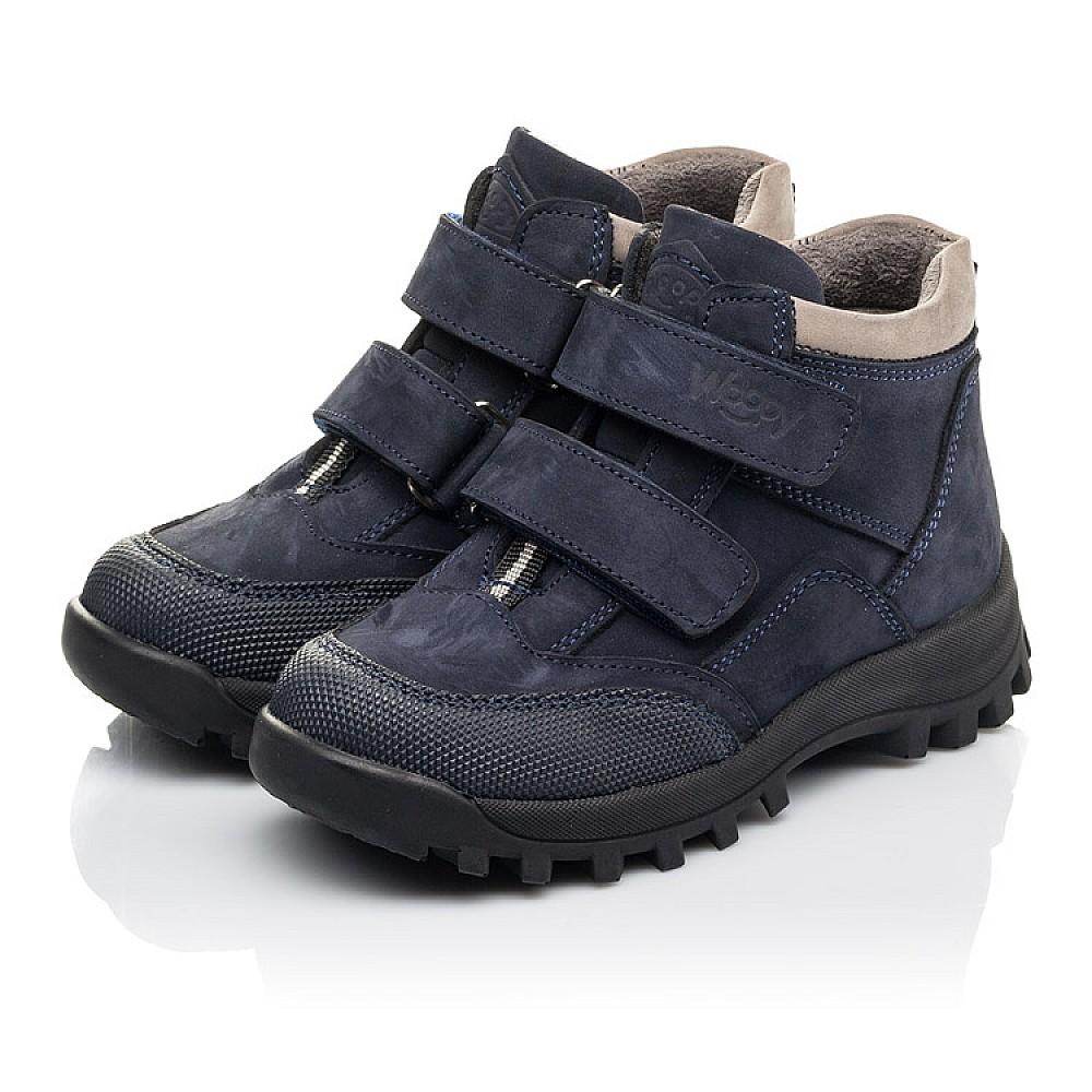 Детские демисезонные ботинки Woopy Fashion синий для мальчиков натуральная замша и искуственный материал размер 21-38 (4446) Фото 3