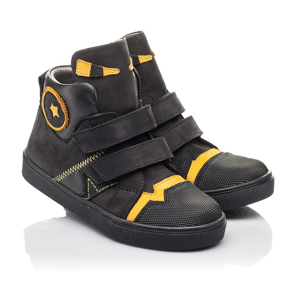 Детские демисезонные ботинки Woopy Fashion черные для мальчиков натуральный нубук размер 22-38 (4447) Фото 1