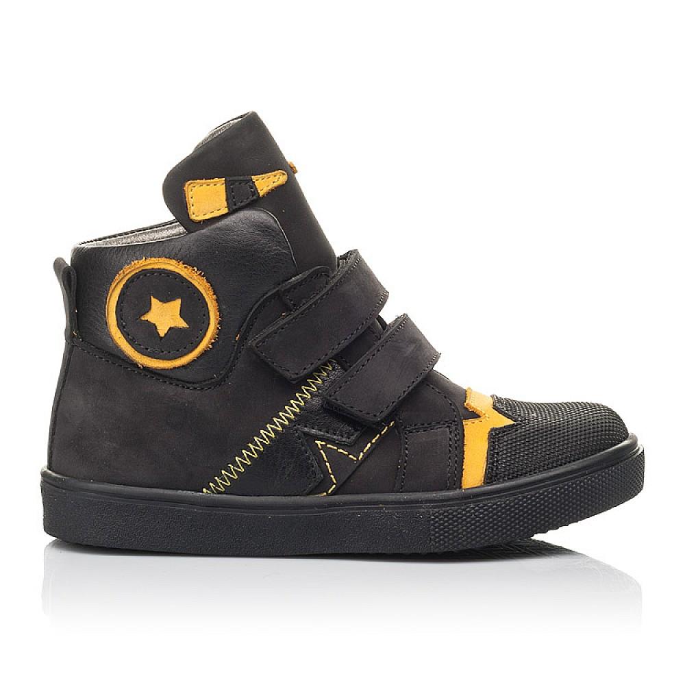 Детские демисезонные ботинки Woopy Fashion черные для мальчиков натуральный нубук размер 22-38 (4447) Фото 4