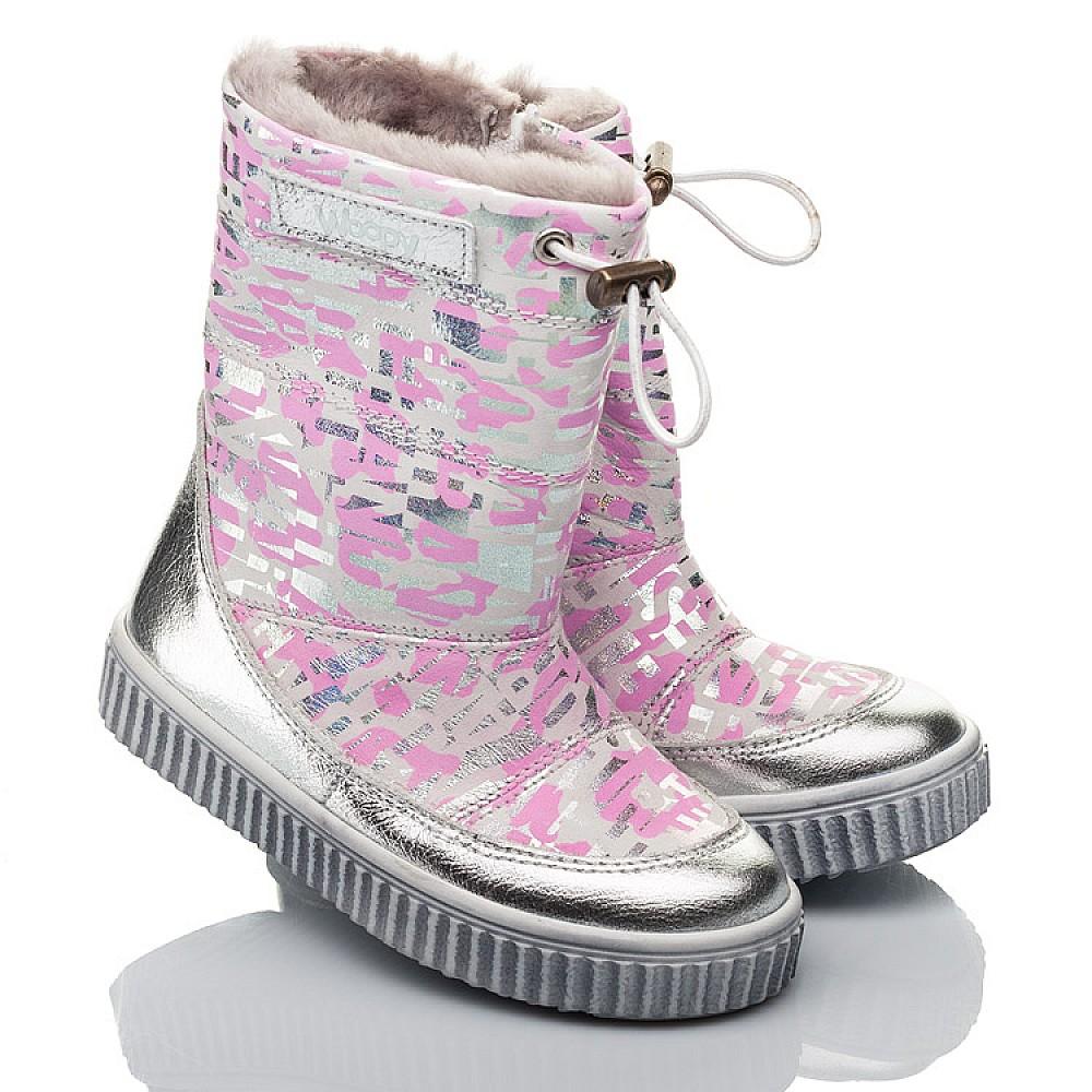 Детские зимние сапоги на меху Woopy Fashion разноцветные для девочек натуральная кожа размер 26-39 (4450) Фото 1