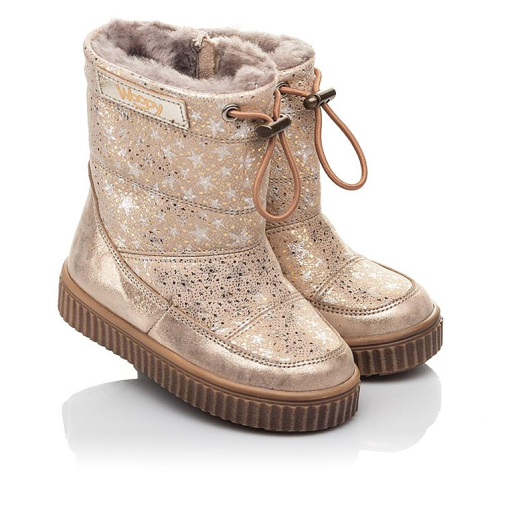 Детские зимние сапоги на меху Woopy Fashion золотые для девочек натуральная кожа размер 22-25 (4455) Фото 1