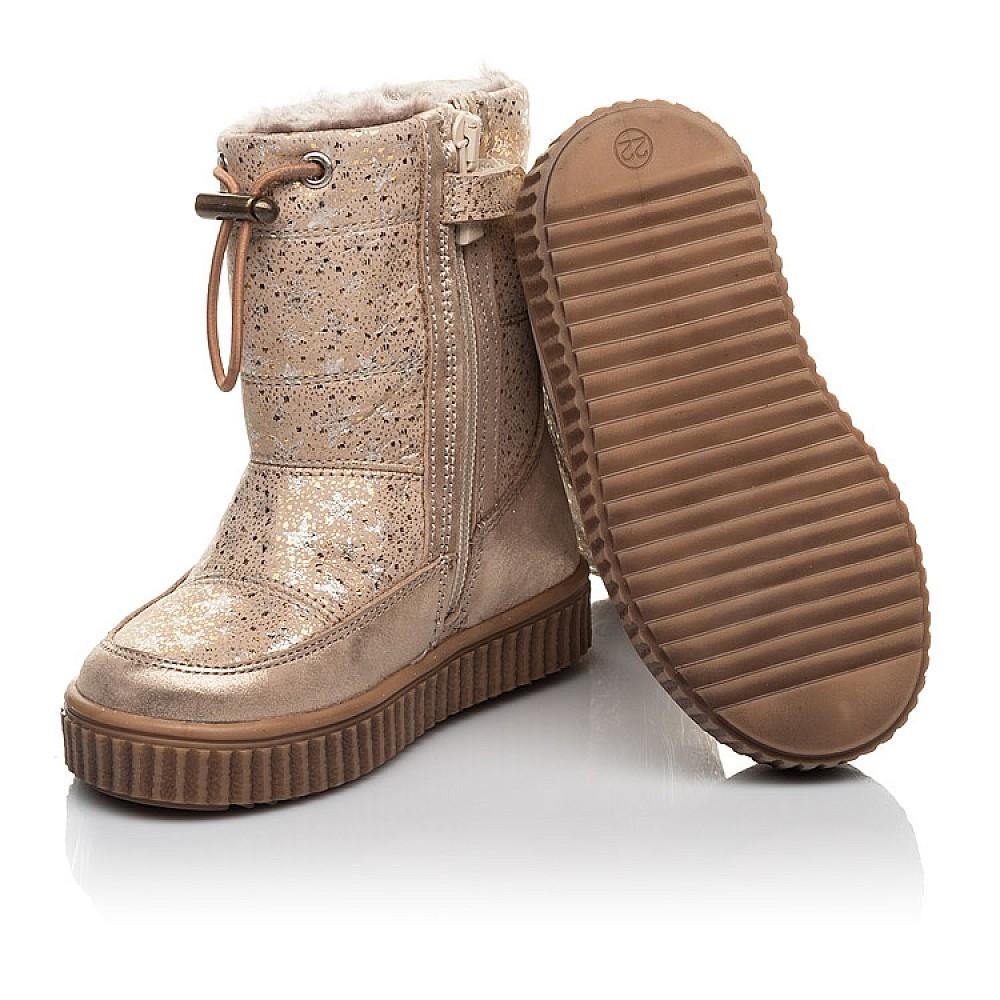 Детские зимние сапоги на меху Woopy Fashion золотые для девочек натуральная кожа размер 22-25 (4455) Фото 2