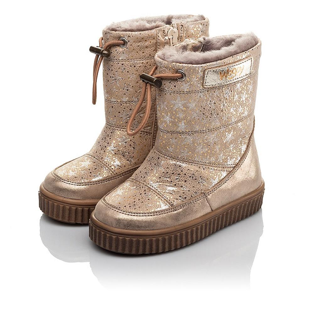 Детские зимние сапоги на меху Woopy Fashion золотые для девочек натуральная кожа размер 22-25 (4455) Фото 3