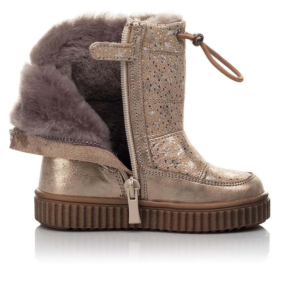 Детские зимние сапоги на меху Woopy Fashion золотые для девочек натуральная кожа размер 22-25 (4455) Фото 5