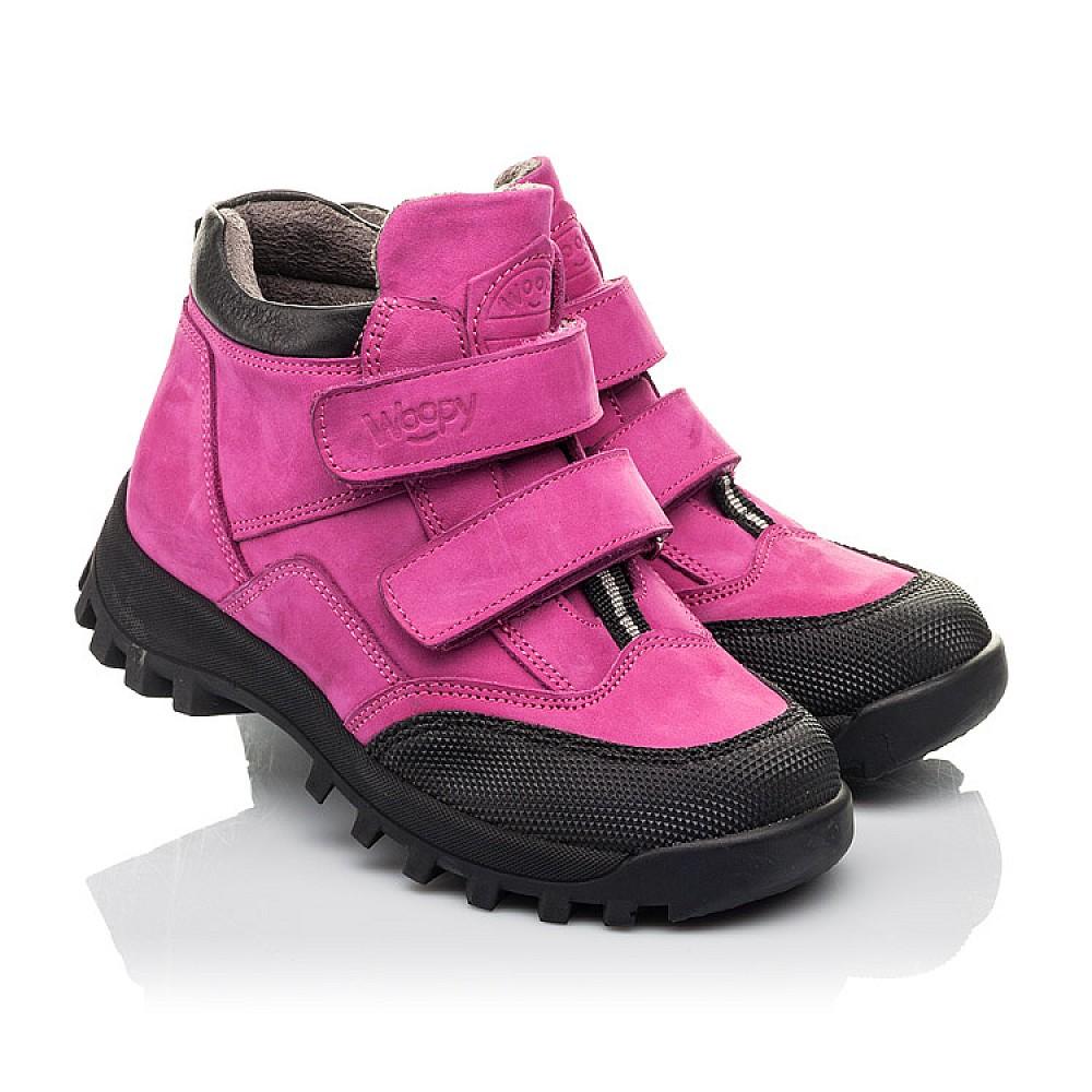 Детские демисезонные ботинки Woopy Fashion малиновые для девочек натуральный нубук размер 21-34 (4456) Фото 1